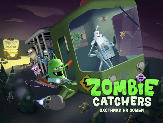 Играй Zombie Catchers На ПК 9