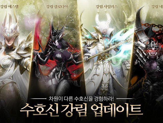 즐겨보세요 Guild of Honor on pc 10