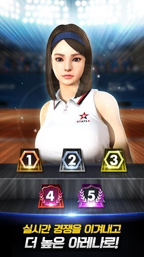 즐겨보세요 Superstars Tennis for Kakao on PC 5