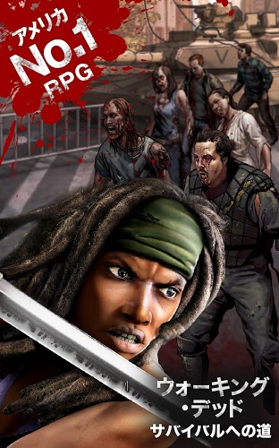 The Walking Dead: Road to Survival をPCでプレイ!8