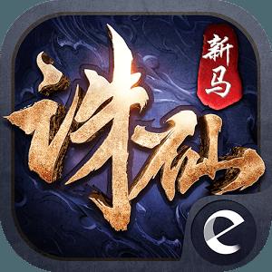 Play 诛仙手游-Efun独家授权新马版 on PC 1