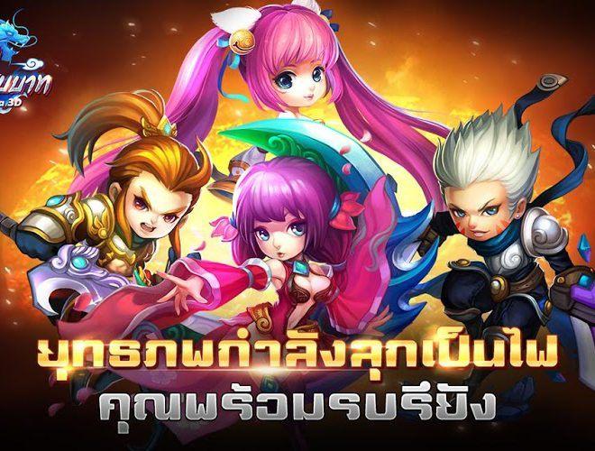 เล่น Longcheng not Baht Mobile on pc 13