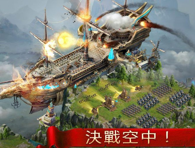 暢玩 王權爭霸 PC版 6