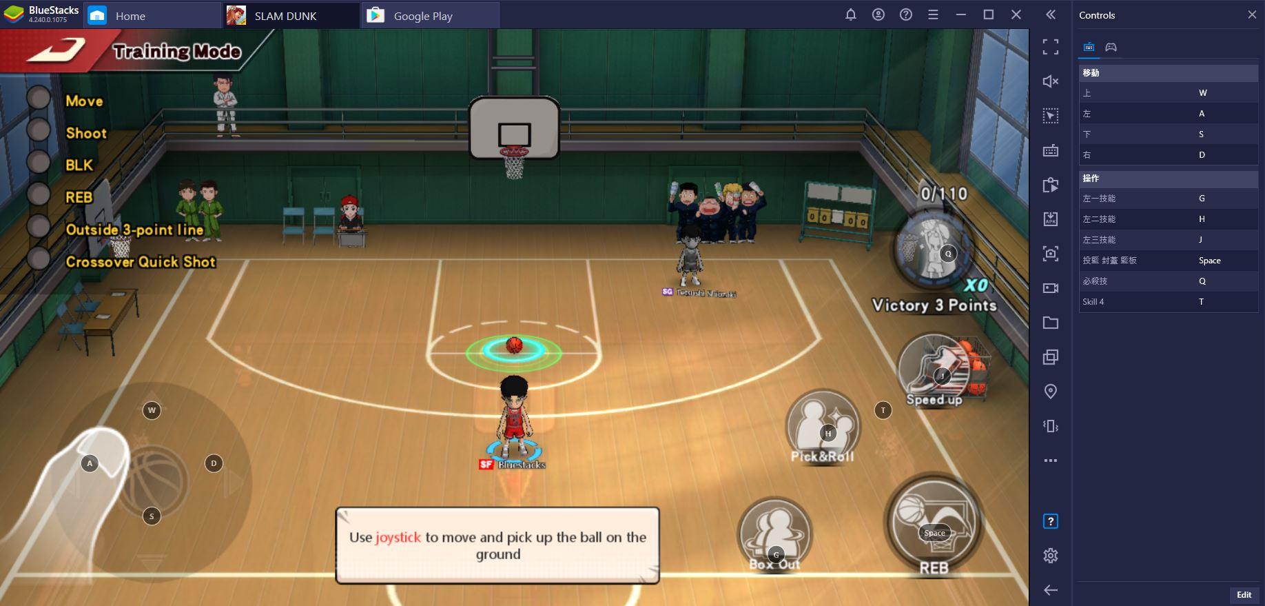 Slam Dunk – Tips untuk pemula bermain Slam Dunk di BlueStacks