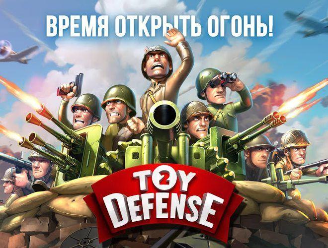 Играй Toy Defense 2: Солдатики На ПК 12