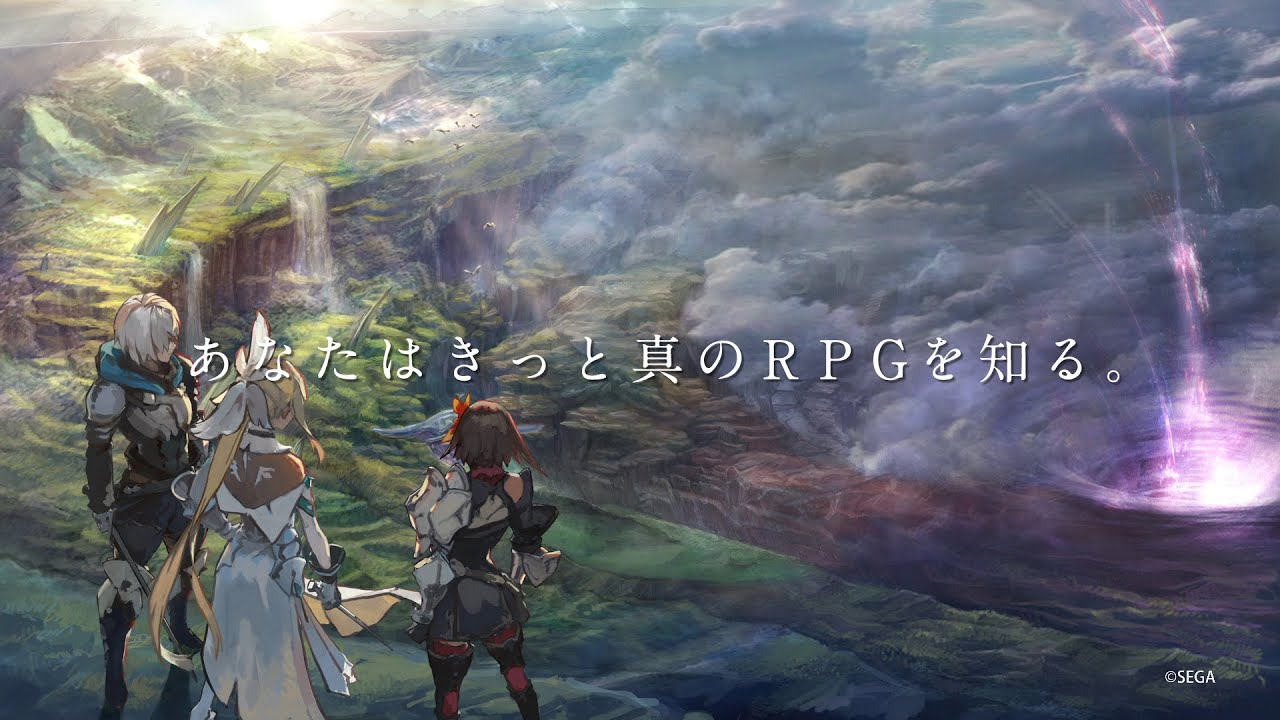 SEGA to Announce a New Mobile RPG at Tokyo Game Show