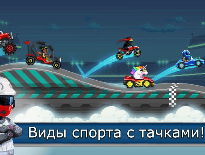 Играй Drive Ahead! Sports На ПК 3