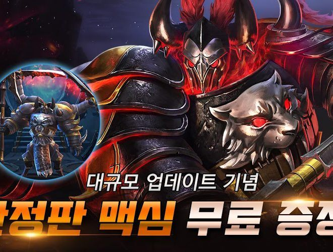 Play AoS Legend on PC 5