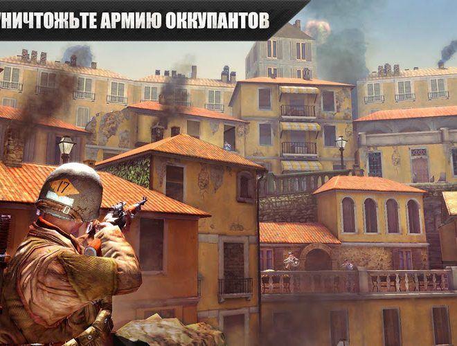 Играй FRONTLINE COMMANDO: WW2 На ПК 4