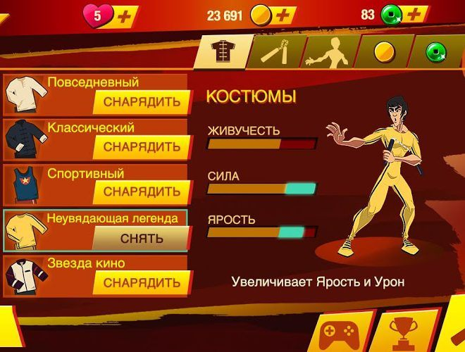 Играй Bruce Lee: Enter The Game На ПК 6