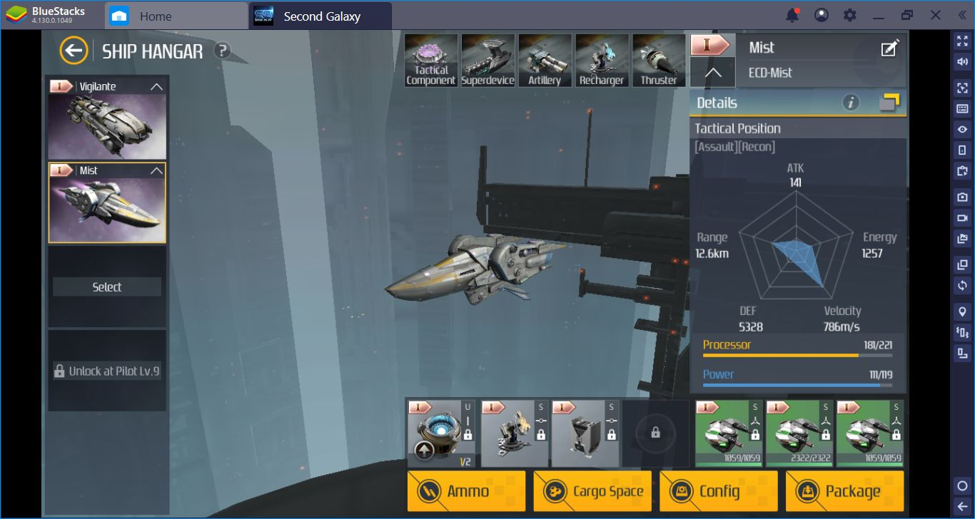 Second Galaxy Combat & Ships Guide: How To Become An Ace Pilot In No Time