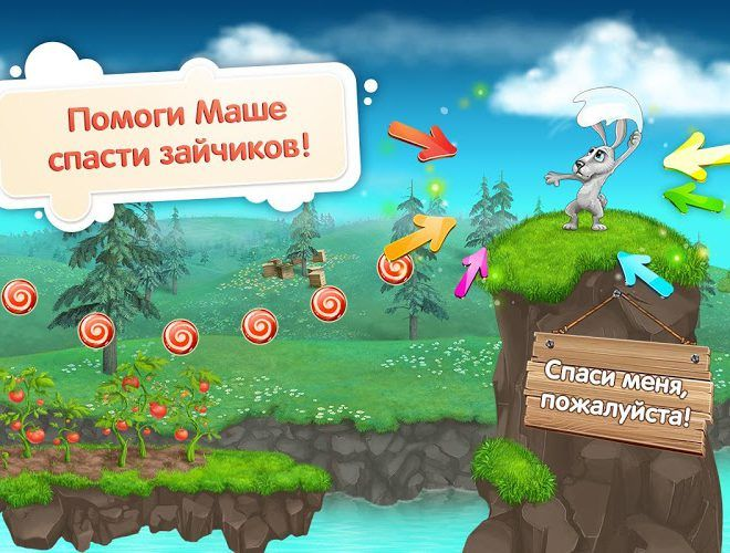 Играй Masha and the Bear На ПК 19