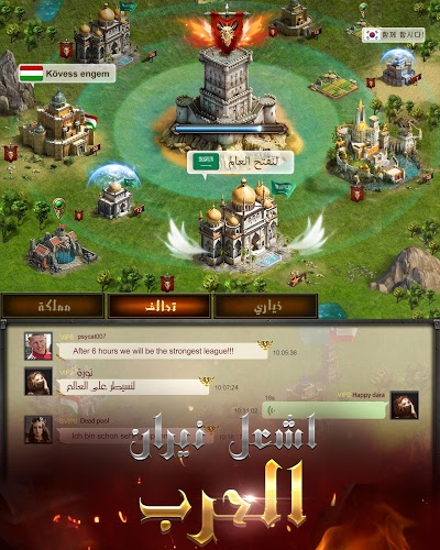 إلعب Clash of Kings on PC 11