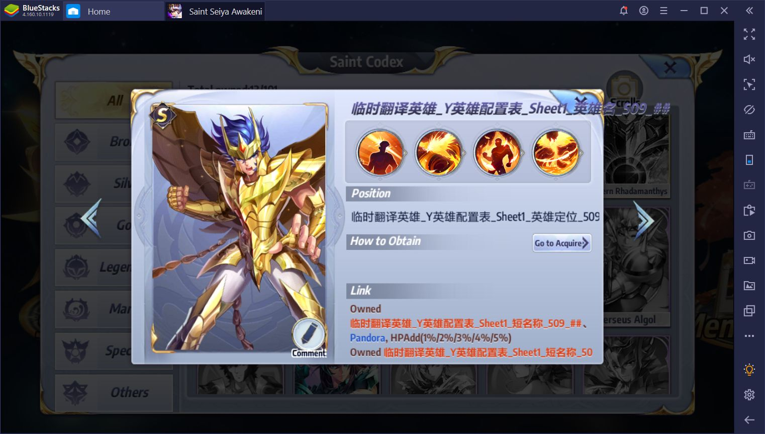Saint Seiya Awakening on PC- How to Summon and Unleash the Power of Divine Cloth Phoenix Ikki