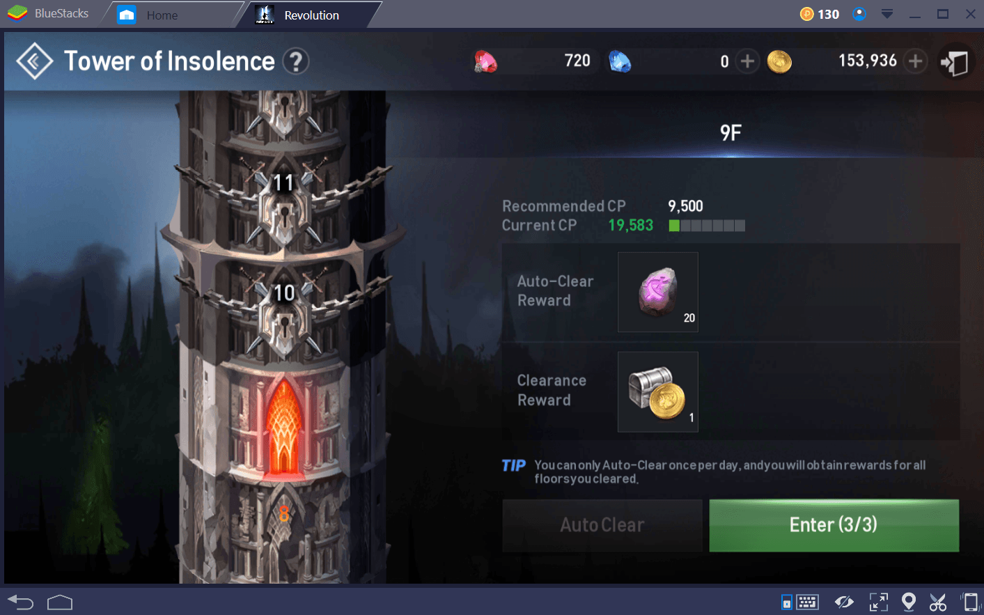 Lineage 2 Tower of Insolence Tr