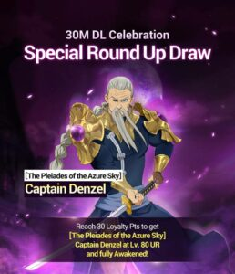 Seven Deadly Sins: Grand Cross – 30 Million Download Celebrations Events