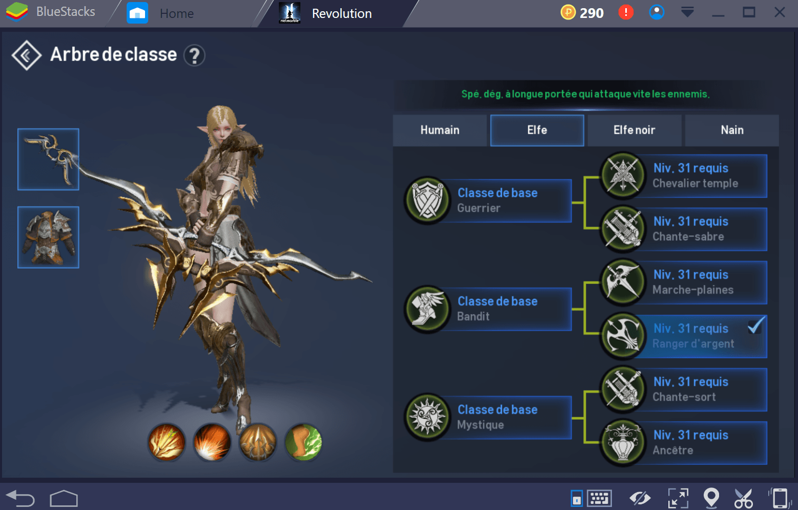 Lineage 2 Silver Ranger Fr