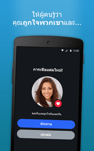 เล่น Badoo – Meet New People on pc 5