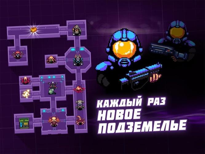 Играй Dead Shell: подземелья мертвых На ПК 8