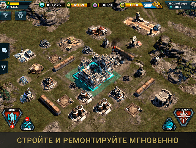 Играй War Commander: Rogue Assault На ПК 4