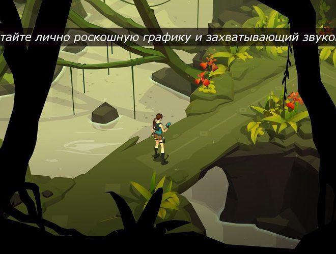 Играй Lara Croft GO На ПК 6
