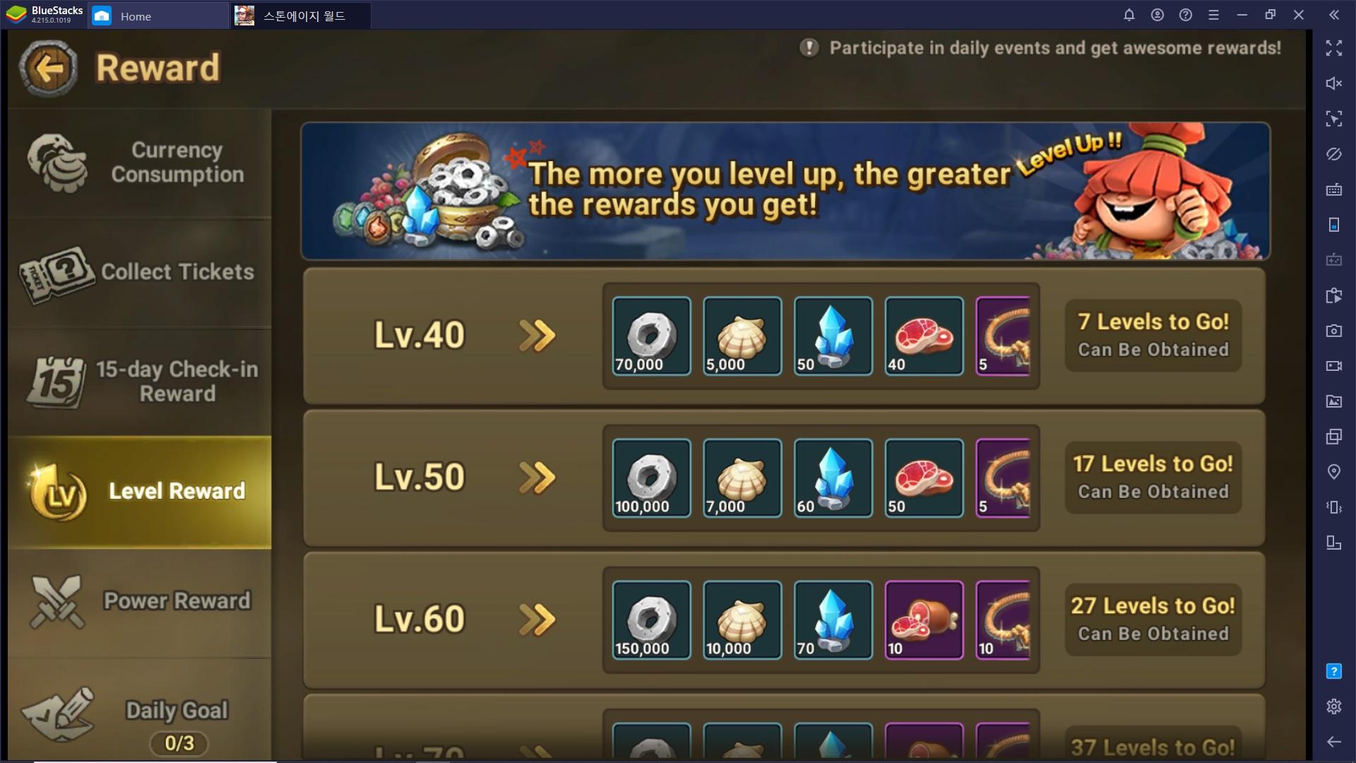 Panoramica sulle modalità di gioco di StoneAge World
