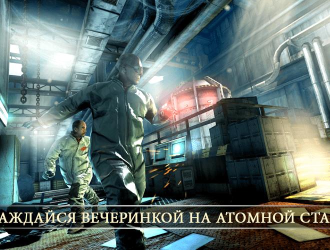 Играй Dead Trigger 2 На ПК 6