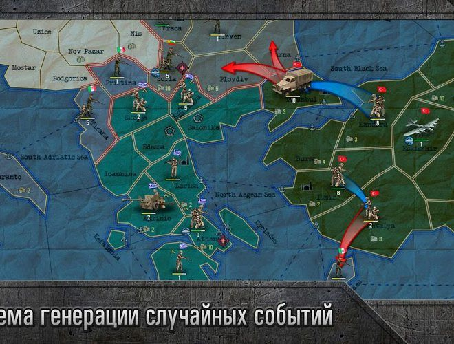 Играй ВОВ Финал: Стратегия и Тактика На ПК 5