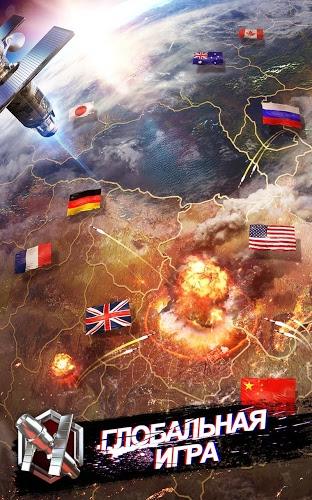 Играй Invasion: Modern Empire На ПК 8