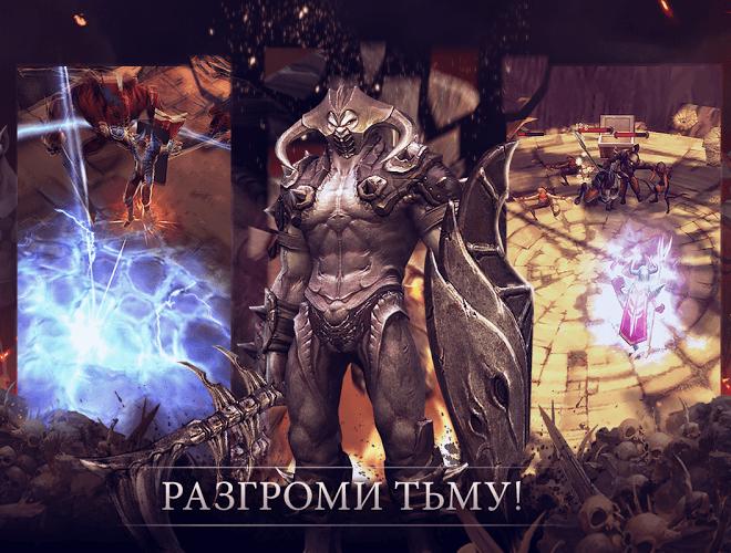 Играй Darkness Reborn on pc 5