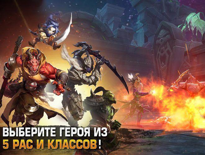 Играй Order & Chaos 2: Redemption На ПК 4