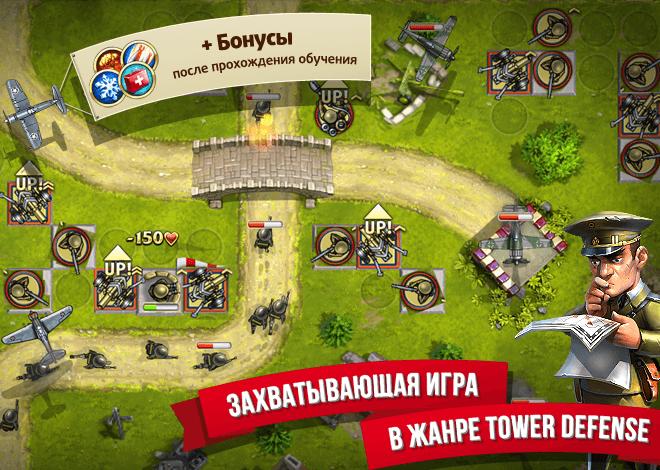 Играй Toy Defense 2: Солдатики На ПК 3