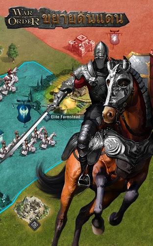 เล่น War and Order on PC 8