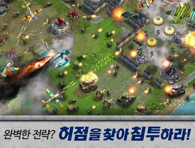 즐겨보세요 DomiNations on PC 5