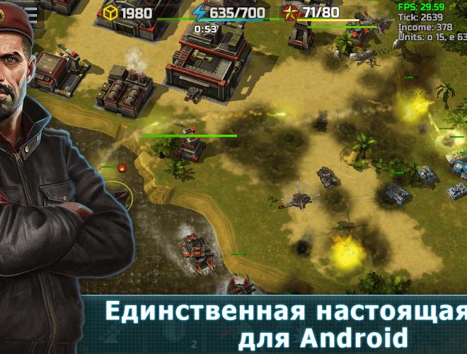 Играй Art of War 3: Modern PvP RTS На ПК 21