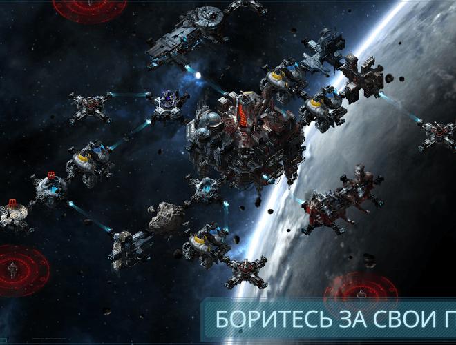 Играй VEGA Conflict На ПК 17