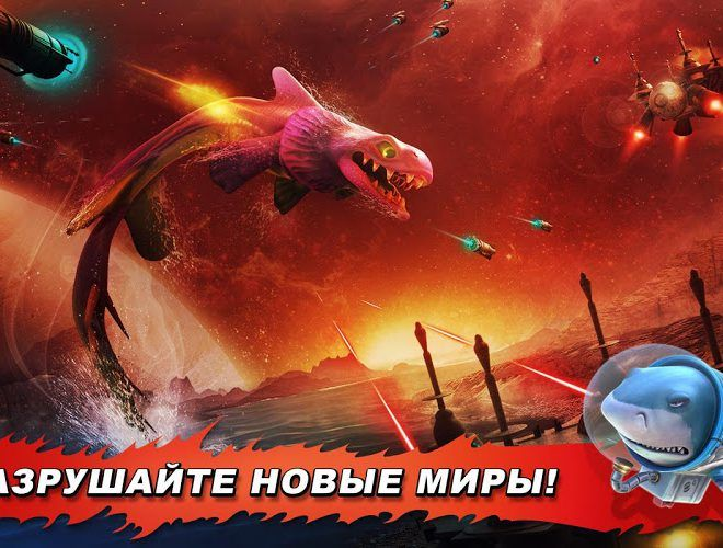 Играй Hungry Shark Evolution На ПК 6