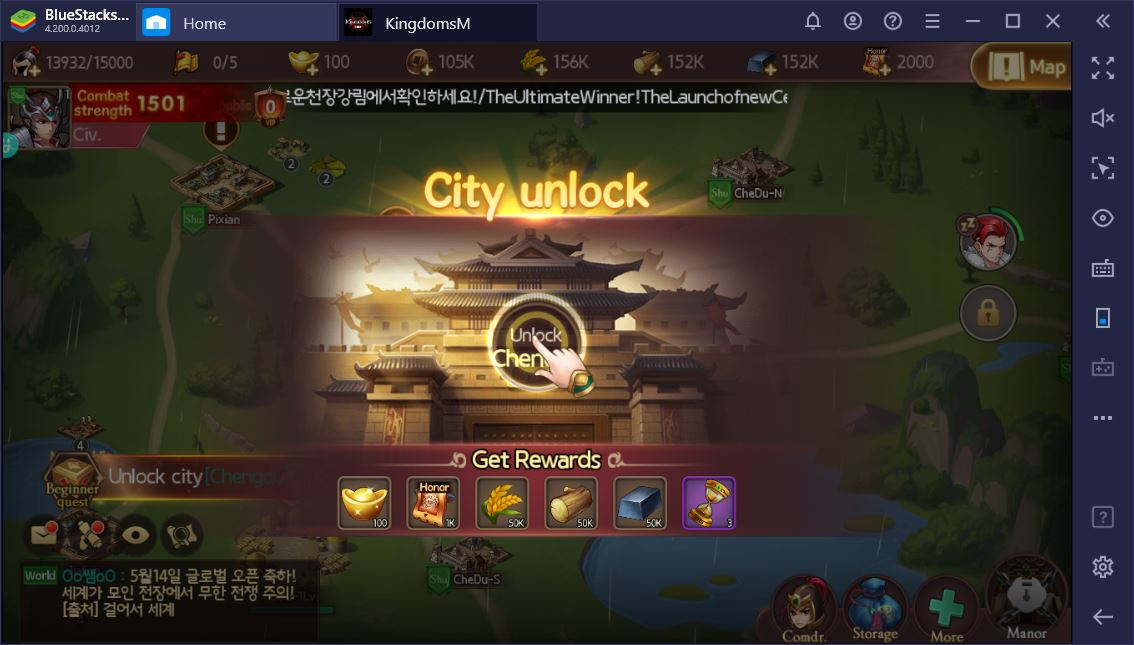Three Kingdoms M: How to Level Your OR Fast
