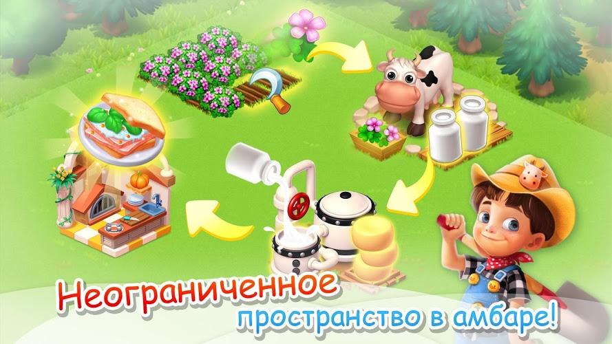 Играй Семейная Ферма На ПК 14