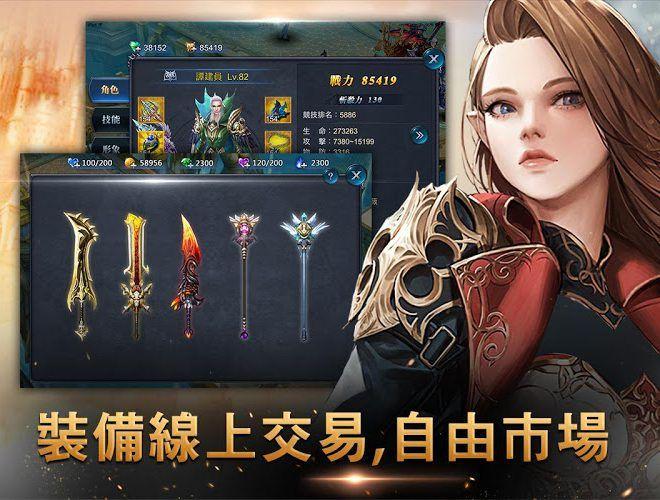 暢玩 女神聖域 PC版 11