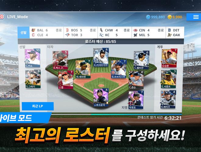 즐겨보세요 MLB 9이닝스 매니저 on PC 19