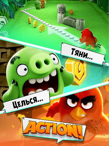 Играй Angry Birds Action На ПК 7