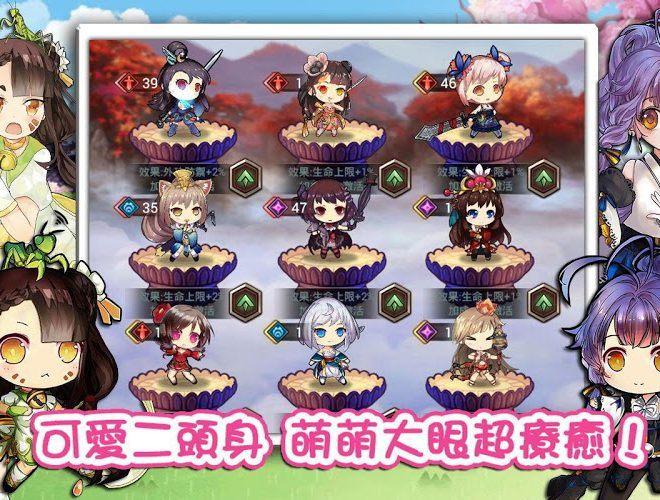 Play 武娘 on pc 4