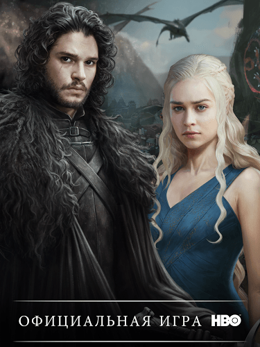 Играй Game of Thrones: Conquest На ПК 11
