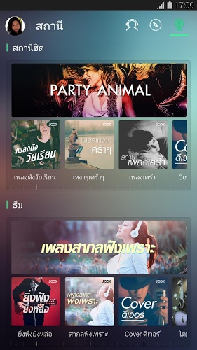 เล่น JOOX Music on PC 3