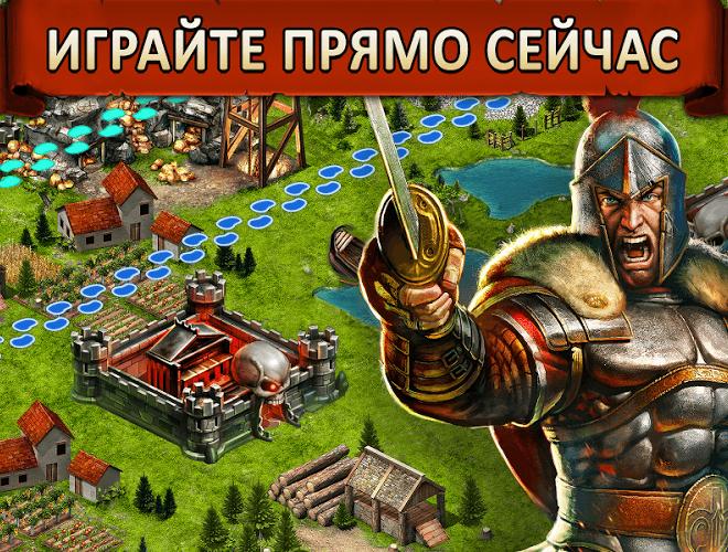 Играй Game of War На ПК 12