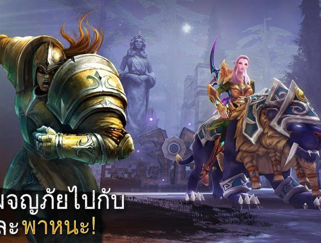 เล่น Order & Chaos 2: Redemption on PC 18