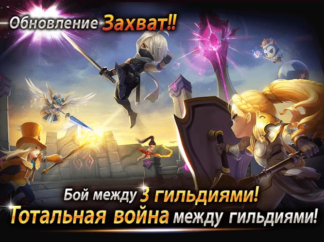 Играй Summoners War Sky Arena На ПК 4