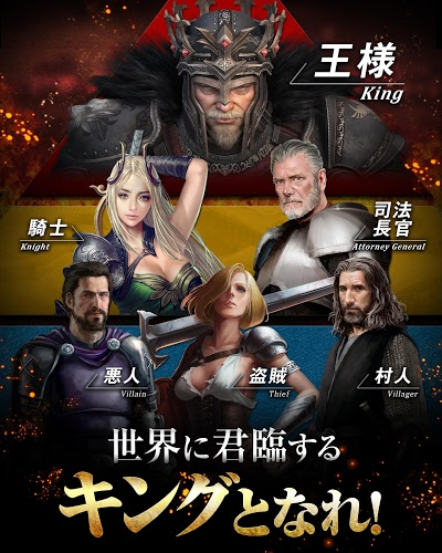 Clash of Kings をPCでプレイ!9