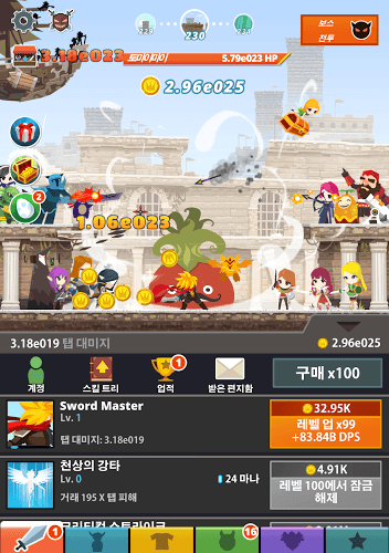 즐겨보세요 Tap Titans 2 on PC 8